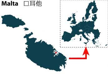 马耳他投资移民